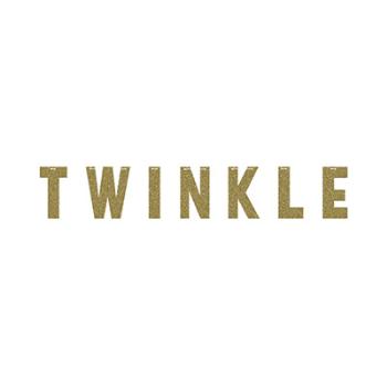 Image de ONE LITTLE STAR - TWINKLE LETTER BANNER - GOLD