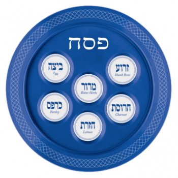 """Picture of PASSOVER 12"""" SEDER MELAMINE PLATE"""