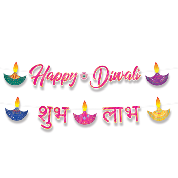 Picture of DIWALI STREAMER SET -  BANNER