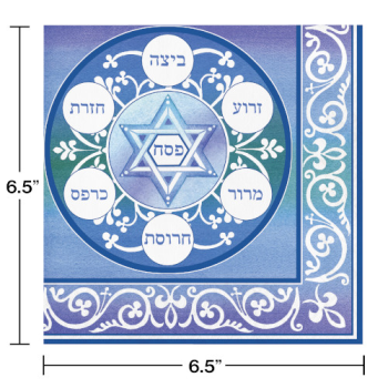 Picture of PASSOVER - PESACH LUNCHEON NAPKINS