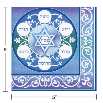 Picture of PASSOVER - PESACH BEVERAGE NAPKINS