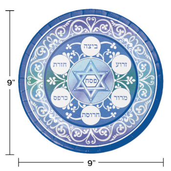 """Picture of PASSOVER - PESACH 9"""" PLATES"""