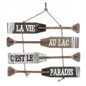 Picture of OARS HANGING PLAQUE - VIE AU LAC C'EST LE PARADIS