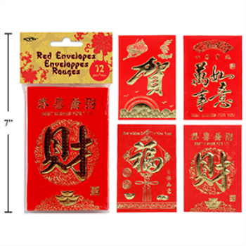 Picture of DECOR - CHINESE NEW YEAR RED ENVELOPES