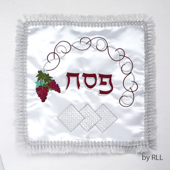 Picture of JUDAICA - MATZAH COVER - GRAPE DESIGN SQUARE EMBROIDED