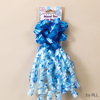 Picture of JUDAICA - MAZEL TOV BABY BOY GIFT BOWS - SET OF 2