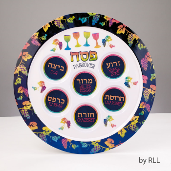 """Picture of PASSOVER SEDER MELAMINE PLATE - 12"""""""