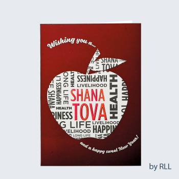 Picture of JUDAICA - JEWISH NEW YEAR CARD