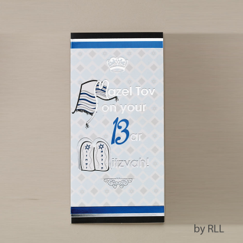 Picture of JUDAICA - BAR MITZVAH WALLET CARD