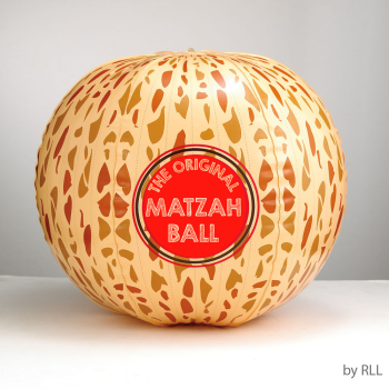 """Picture of PASSOVER - 19"""" MATZAH BALL INFLATABLE"""
