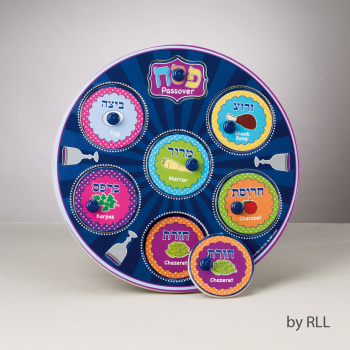 Picture of PASSOVER SEDER WOOD PUZZLE