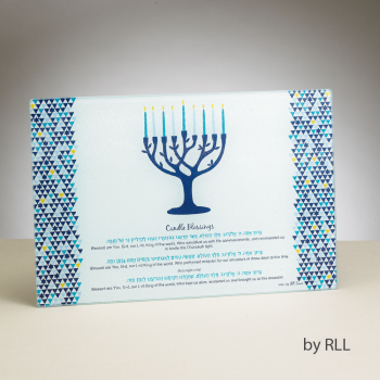 "Picture of DECOR - ""TREE OF LIFE"" TEMPERED GLASS MENORAH DRIP TRAY"