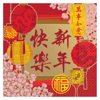 Picture of TABLEWARE - CHINESE NEW YEAR BLESSINGS - LUNCHEON NAPKIN