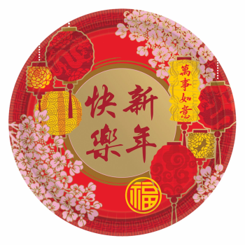 "Picture of TABLEWARE - CHINESE NEW YEAR BLESSINGS 7"" PLATE"