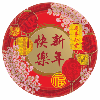 "Picture of TABLEWARE - CHINESE NEW YEAR BLESSINGS 10"" PLATE"