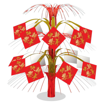 Picture of DECOR - CHINESE NEW YEAR CASCADE CENTER PIECE