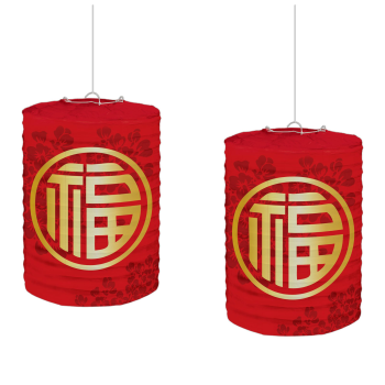 Picture of DECOR - CHINESE NEW YEAR PAPER LANTERNS