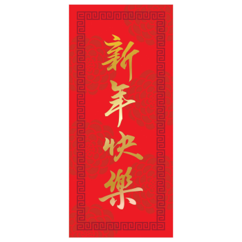 Picture of DECOR - CHINESE NEW YEAR MONEY ENVELOPE