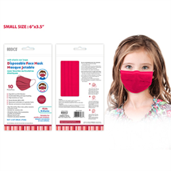 Image de MASKS - KIDS DISPOSABLE MASK - RED