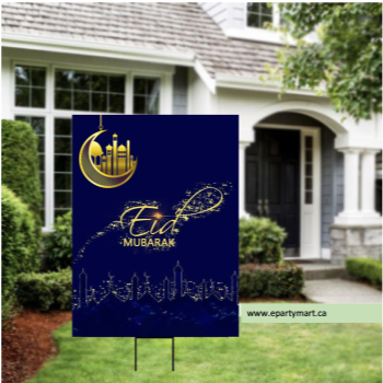 Picture of LAWN YARD SIGN - EID MUBARAK / RAMADAN