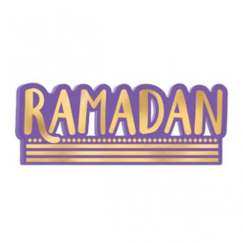 Image de EID RAMADAN MDF STANDING SIGN
