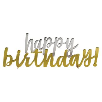 Image de DECOR - SILVER AND GOLD BIRTHDAY CENTERPIECE