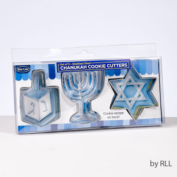 Picture of DECOR - CHANUKAH SET OF 3 STAINLESS STEEL COOKIE CUTTERS